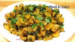 Mooli ki Sabzi Recipe / lndian Style Spice Radish #Vegan recipe