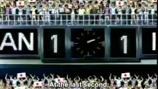 Captain Tsubasa - Road to 2002 Episode 24 Part I.mp4