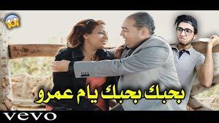 اقذر فيديو كليب في مصر .. !