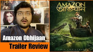 Amazon Obhijaan - Trailer Review | Reaction