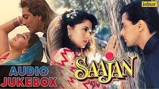 Saajan Movie Song Jukebox | Salman Khan, Sanjay Dutt & Madhuri Dixit Hit Songs | Nadeem & Shravan