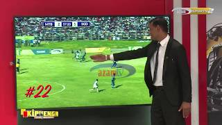 Maamuzi ya mechi ya fainali ya ASFC  yachambuliwa katika KIPYENGA CHA MWISHO