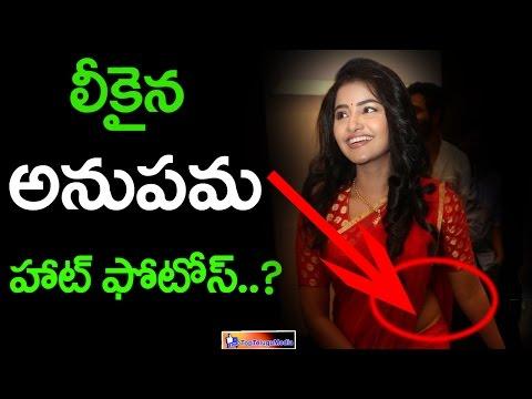 Anupama Parameswaran Hot Photos Leaked || Top Telugu Media