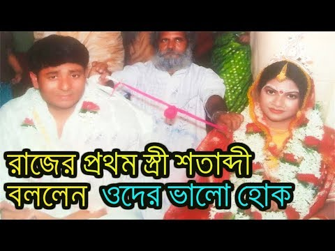 Xxx Mp4 রাজের জন্য এতোকিছু করেছিল প্রথম স্ত্রী শতাব্দী Raj Chakraborty First Wife Raj Shubhasree Marrige 3gp Sex