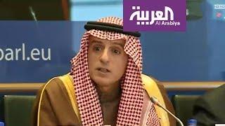 """نشرة المساء.. عادل الجبير: قطر ليست """"باريس سان جيرمان"""" بل داعمة للإرهاب"""
