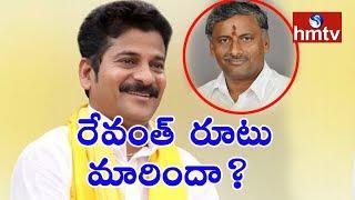 BJP MLA NVSS Prabhakar Meets TTDP Revanth Reddy | Latest Updates | hmtv