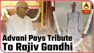 Rajiv Gandhi's 75th Birth Anniversary: LK Advani Pays Tribute   ABP News