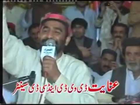 malangyaar new funny kakarai ghari zhob singer pashto song