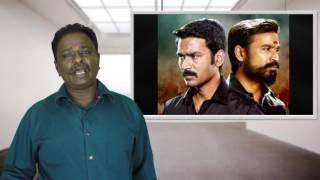 Kodi Movie Review - Dhanush - Tamil Talkies