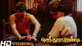 Tamil Movies - Senthoorapandi - Part - 14 [Vijay, Vijaykanth] [HD]