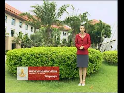 วีดิทัศน์ ชุด การสาธิตมารยาทไทย