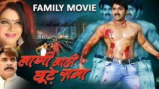 Bhojpuri Film 'Lagi Nahi Chhute Rama' Is A Family Movie, Says Pawan Singh