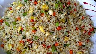 সহজ  ভেজিটেবল ফ্রাইড রাইস রান্না - Bangladeshi Vegetable Fried Rice Recipe - Rannar Video in Bengali
