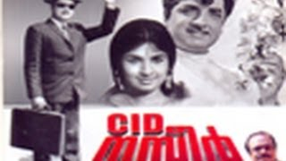 CID Nazir 1971: Full Length Malayalam Movie