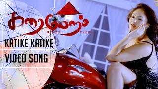 Karaioram | Kattike Kattike Video Song | Nikisha Patil | Trend Music