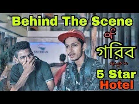 গরিব Guys in 5 Star Hotel | Behind The Scenes | The Ajaira LTD | Prottoy Heron
