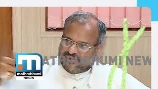 Opposition To Make Consensus In RS Deputy Chairman Post| Mathrubhumi News