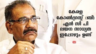There is a chance for Kerala Congress (B)-NCP coalition | A K Saseendran