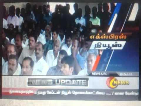 Tirupur Captain TV வணிகவரித்துறை கடும் எச்சரிக்கை--திருப்பூர் பனியன் உற்பத்தியாளர்