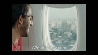 A7med7elmy.com-3sal eswed Trailer-Ahmed helmy 2010-اعلان فيلم عسل اسود.wmv