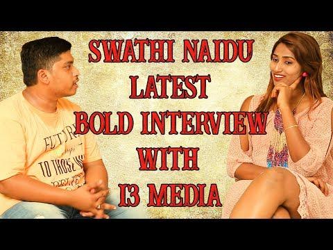 Swathi Naidu Latest Bold Interview With I3 Media | Swathi Naidu | Bold Interview | I3 Media