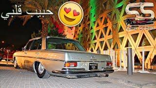 يومي معك/ فجأه لقينا سيارة الملك عبدالله __ وش تتوقعون شكل ونوع السيارة ؟! (الدرعية)