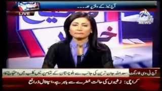 Imran Khan PTI Lie Busted Big Time - Tweeter Bablues Exposed