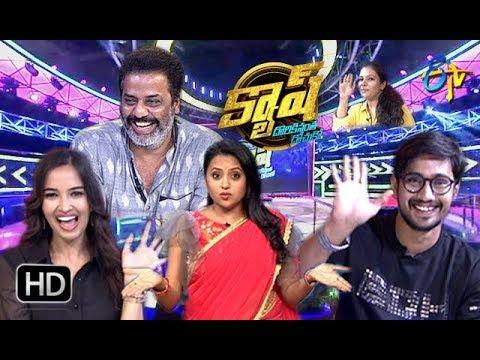 Cash 9th June 2018 Full Episode ETV Telugu