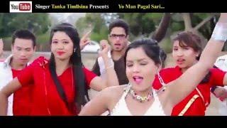 New Lokdohori Song Yo Man Pagal यो मन पागल Tika Pun & Tanka Timilsina