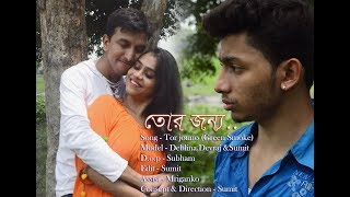 Tor Jonno _ Latest Bengali Romantic Music Video Song 2017