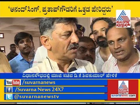 Xxx Mp4 Part 1 Victory Of Democracy Says Congress After BS Yeddyurappa Quits As CM 3gp Sex