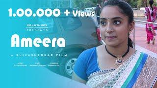 AMEERA by Shivashankar | TAMIL ROMANTIC SHORT FILM | NELLAI TALKIES| E-subtitle | 2017