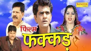 Super Hit Film | Fakkad | फक्कड़ | Uttar Kumar | Dhakad Chhora | Kavita Joshi | Hindi Full Movies