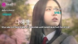المسلسل الكوري 9 ثواني الحلقة (6) مترجم 2016