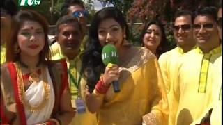 Boishakhi Mela London 2017 Live Part-1