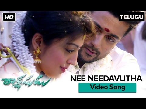Xxx Mp4 Nee Needavutha Video Song Rakshasudu 3gp Sex