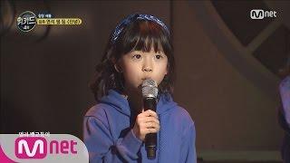 [WE KID] Team Yoo Yeon Seok's 'Good Bye' bringing tears to everyone! EP.04 20160310 EP.04 20160310