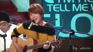 [Fancam] 101226 CNBLUE yonghwa Icon - 사랑빛