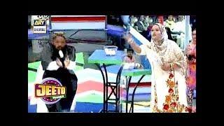 Anday (EGG ) catch Karne Hai , Khane Nahi hai  - Jeeto Pakistan