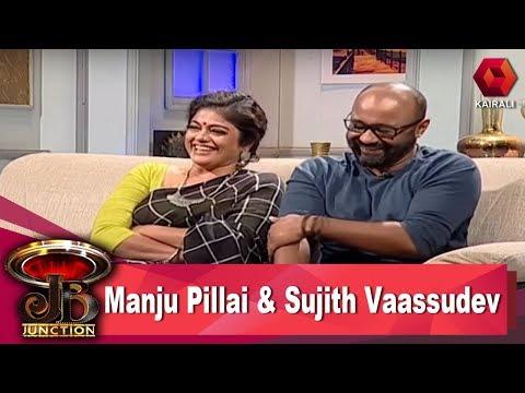 Xxx Mp4 JB Junction Manju Pillai Sujith Vasudev 6th January 2018 Full Episode 3gp Sex