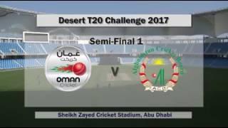 Afghanistan vs Oman