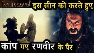 Ranveer Singh's feet were trembling in doing this SCENE in Padmaavat