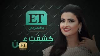 ET بالعربي – مقابلة مع علا الفارس
