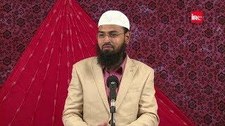 Surah Zilzaal  -The Earthquake Ka Insaniyat Aur Khas Taur Se Musalmano Ke Liye Paigham By Adv. Faiz