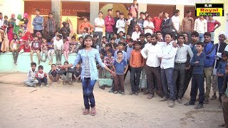 Chajje Upar boyo Re bajro || छज्जे ऊपर बोयो रे बाजरो खिल गयो फूल चमेली को || Bhanwar Khatana