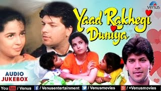 Yaad Rakhegi Duniya - Full Hindi Songs | Aditya Pancholi, Rukhsar| Audio Jukebox