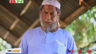 Bangla Natok 2014 New Full HD Comedy 'Mosharraf Karim' 'Jomoj 2'