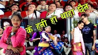 New Roila Dohori Song 2073 By Devendra Pariyar And Juna Shrees