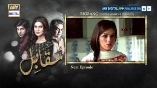 Muqabil Last Episode - ( Teaser ) - ARY Digital Drama
