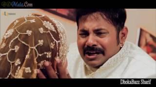Rudro 2016 Bangla Movie Official Trailer Ft  ABM Sumon & Peya Bipasha 1080p HD HD, 720p